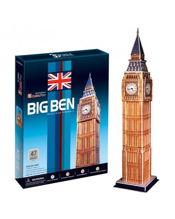 Shantou Cubic Big Ben L501H
