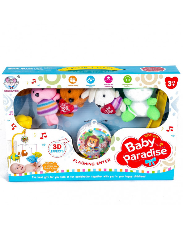 Toys Movil Musical Bebe...
