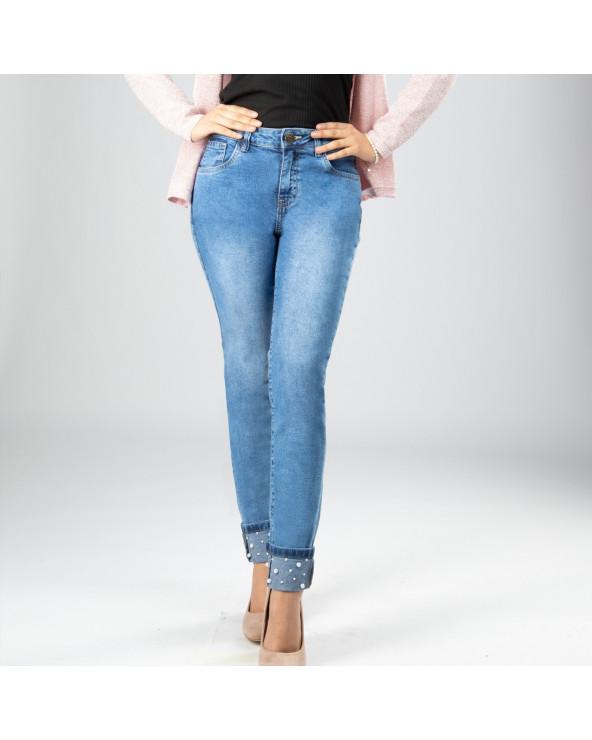Essence Jeans Sifri Listado...