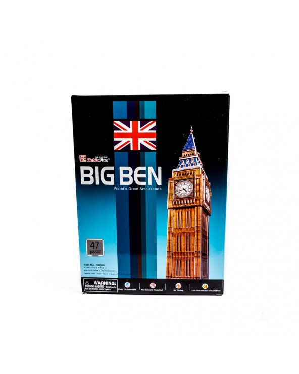 Shantou Cubic Big Ben CO94H