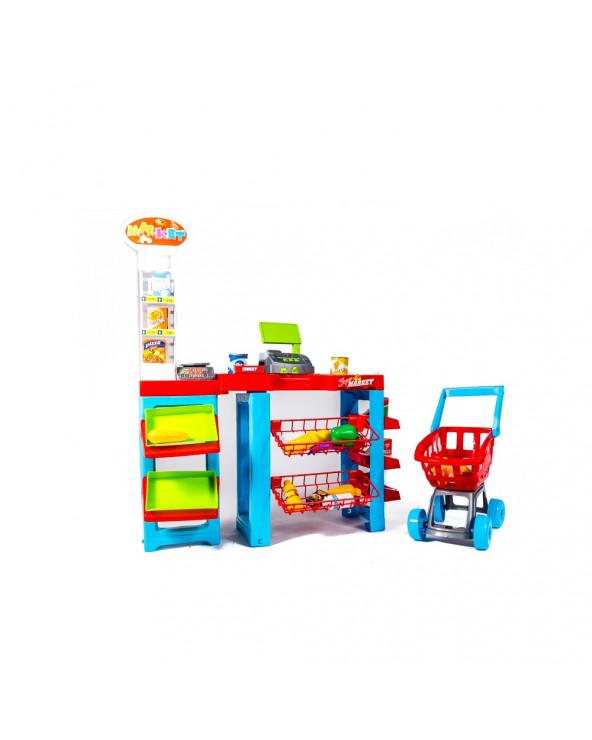 Ocie Set de Supermarket OTG0879488 SL32352