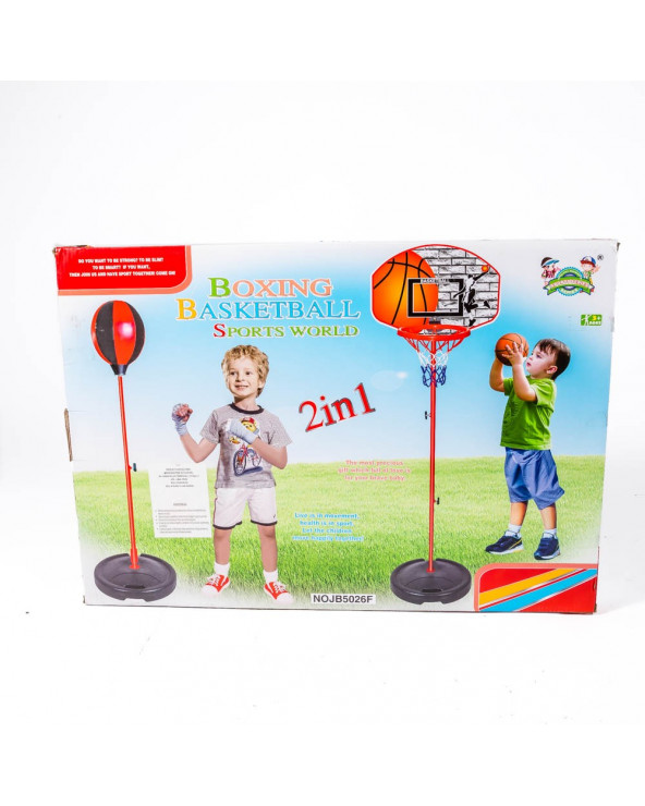 Ocie Basketball Set OTG0868325