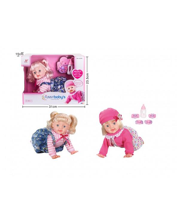 O- Gateadora Doll C/...