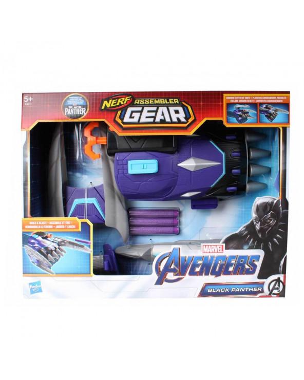 AVENGERS Nerf Assembler...