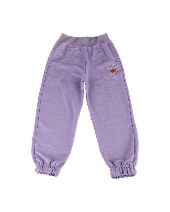 F. Twist Pantalón de Buzo Fabiola